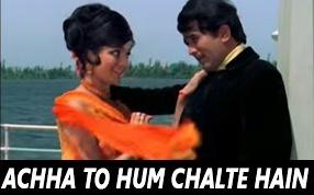 Achha-To-Hum-Chalte-Hain-Lyrics-Lata-Mangeshkar