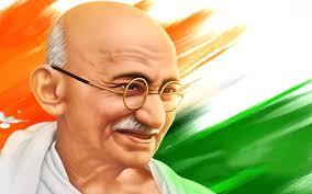 महात्मा गांधी जी