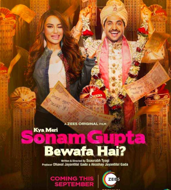 Kya Meri Sonam Gupta Bewafa Hai Release Date