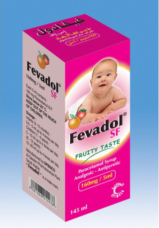 سعر ودواعى إستعمال دواء فيفادول Fevadol مسكن للآلام