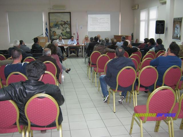 Με επιτυχία η ημερίδα «Δυνατότητες και Προοπτικές των Ομάδων Παραγωγών» στη Νεμέα