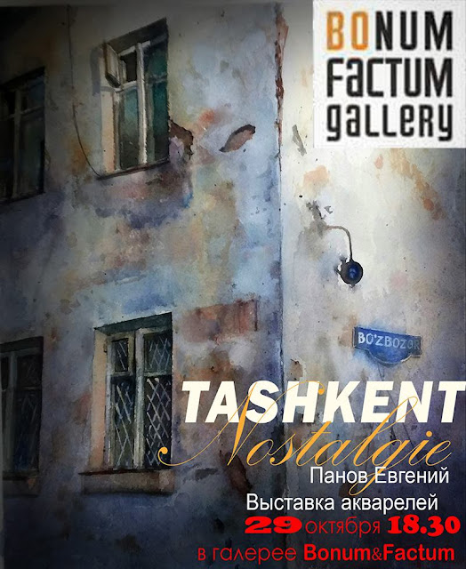 eugene panov tashkent painter, uzbekistan art craft tours, uzbekistan small group tours