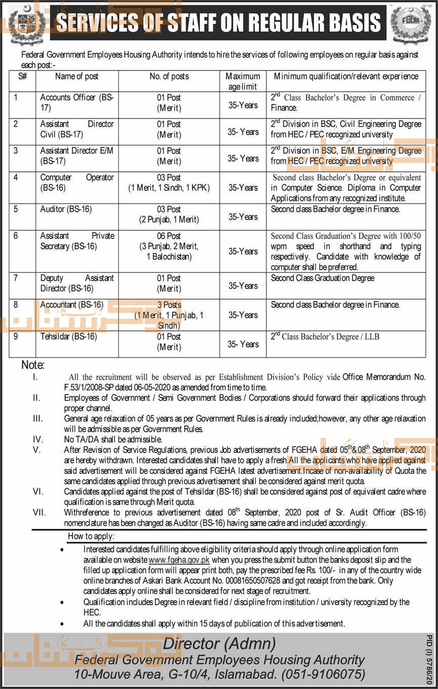 government,federal government employees housing authority,accounts officer, assistant director, auditor, computer operator, assistant private secretary, deputy assistant director, accountant, tehsildar,latest jobs,last date,requirements,application form,how to apply, jobs 2021,