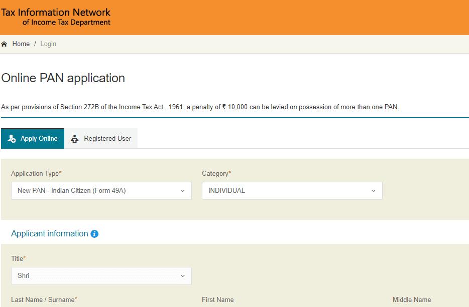 Pancard online apply kaise kare
