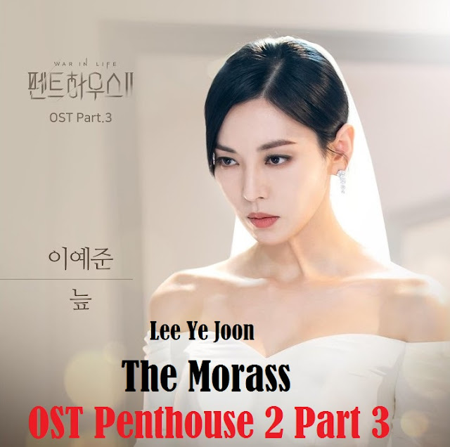 Lirik lagu Lee Ye Joon The Morass OST The Penthouse 2 Part 3 dan Terjemahan