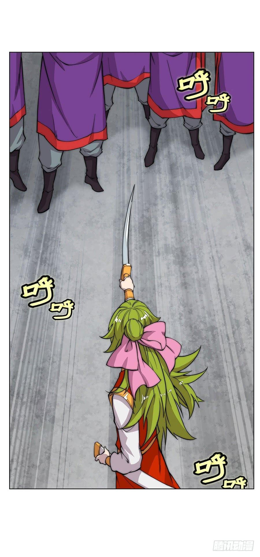 Cuộc sống thoái ẩn của võ lâm chi vương chap 46 - Trang 56