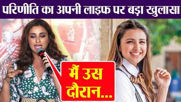 parineeti-chopra-revealed-her-worst-phase-of-life
