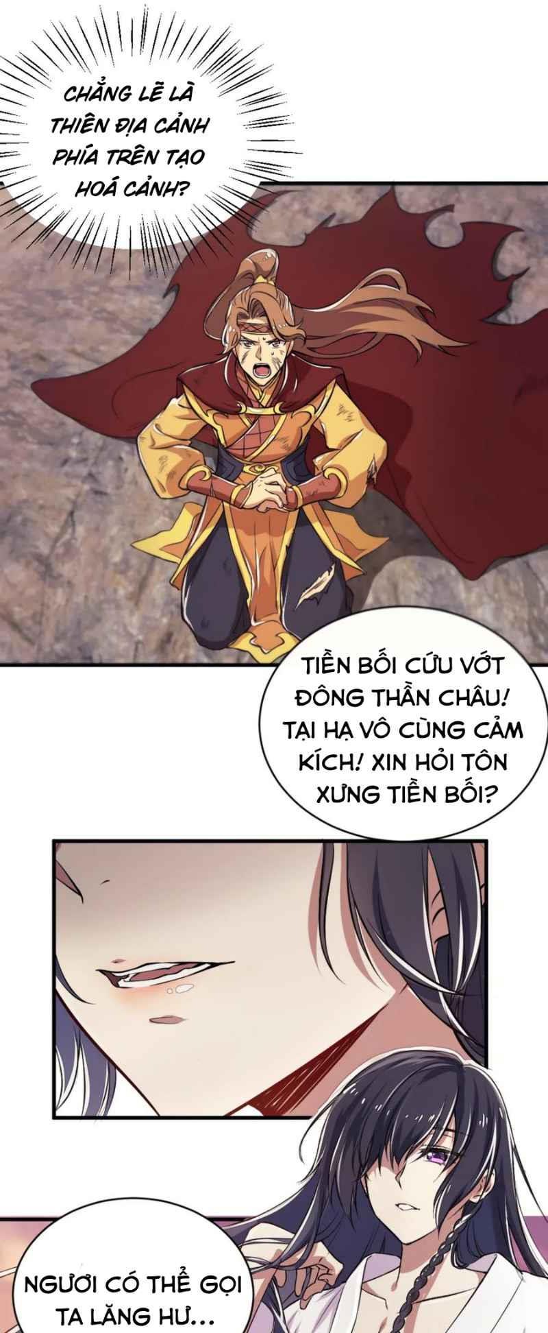 Sinh Hoạt Của Võ Đế Sau Khi Ẩn Cư  Chapter 1 - upload bởi truyensieuhay.com