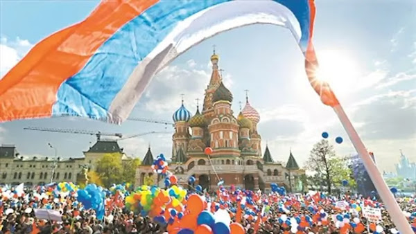 Russia Day festivity in Moscow