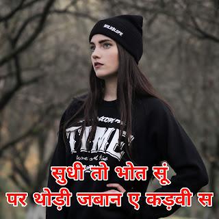 haryanvi girl status image