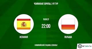 Испания – Польша где СМОТРЕТЬ ОНЛАЙН БЕСПЛАТНО 19 июня 2021 (ПРЯМАЯ ТРАНСЛЯЦИЯ) в 22:00 МСК.
