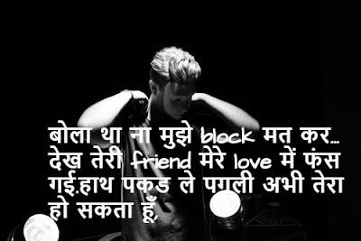 Attitude Status in Hindi for Boy