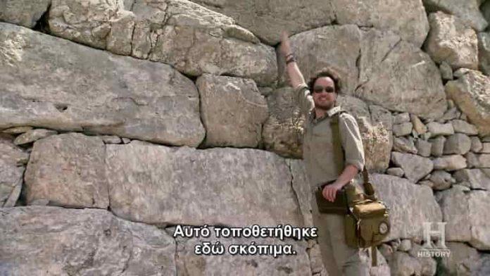 Αρχαίοι Εξωγήινοι Αρχιτέκτονες και τα Μυστικά των Μεγαλιθικών (History channel)