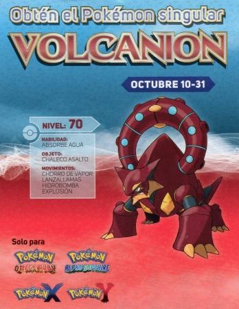 Volcanion llega a Latinoamérica