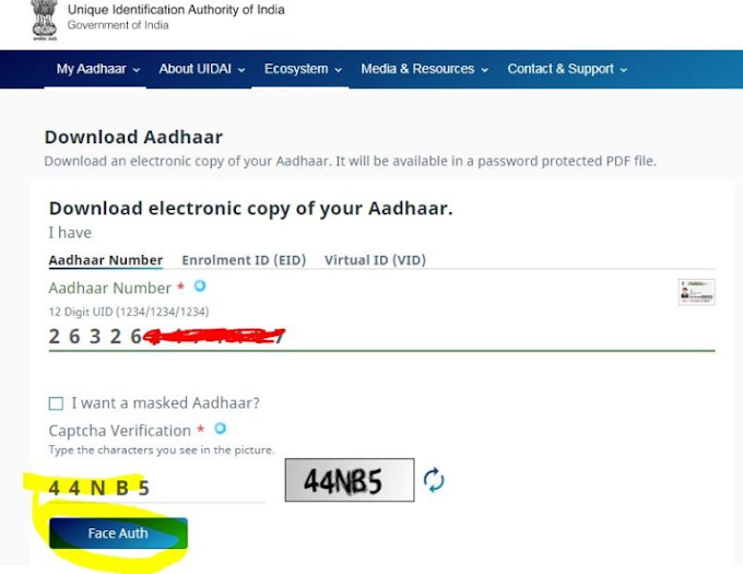 Adhaar Card Download Kaise Kare ? No OTP/No Mobile/No Email