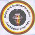 Les métiers de la douane au Cameroun et  les débouchés