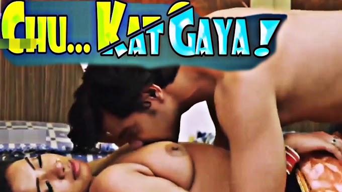 Rekha Mona Sarkar nude scene - Chu Kat Gayi (2020) HD 720p