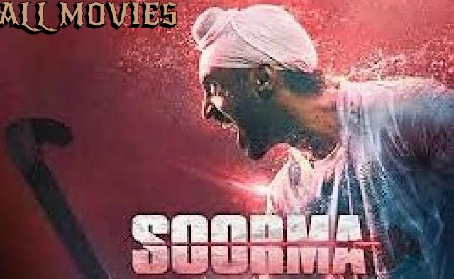 Soorma Movie pic