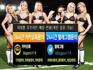 sexy-soccer-girls-some-more_07-01-2009-034112.jpg