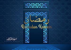 Gambar Marhaban Ya Ramadhan