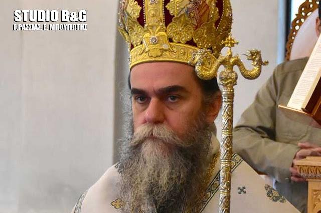 Με κωδωνοκρουσίες η Αργολίδα υποδέχθηκε την εκλογή του νέου Μητροπολίτη Άρτης κ. Καλλίνικου (βίντεο)
