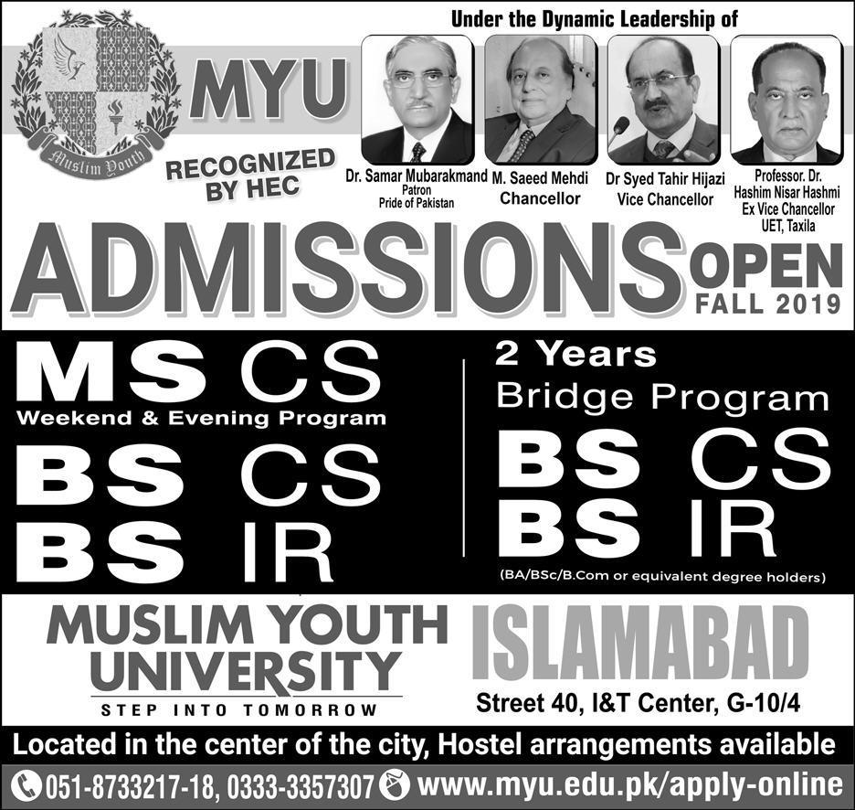 MYU Admission Fall 2019