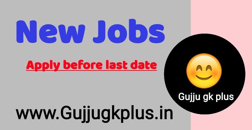Gujarat Nagarpalika Recruitment 2021 :