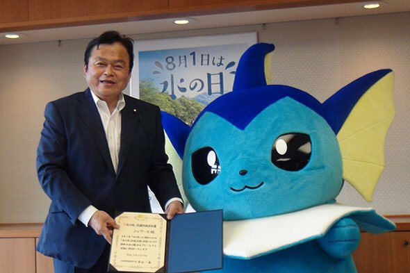 Vaporeon é nomeado como embaixador da água pelo Governo Japonês