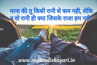 attitude shayari hindi dosti