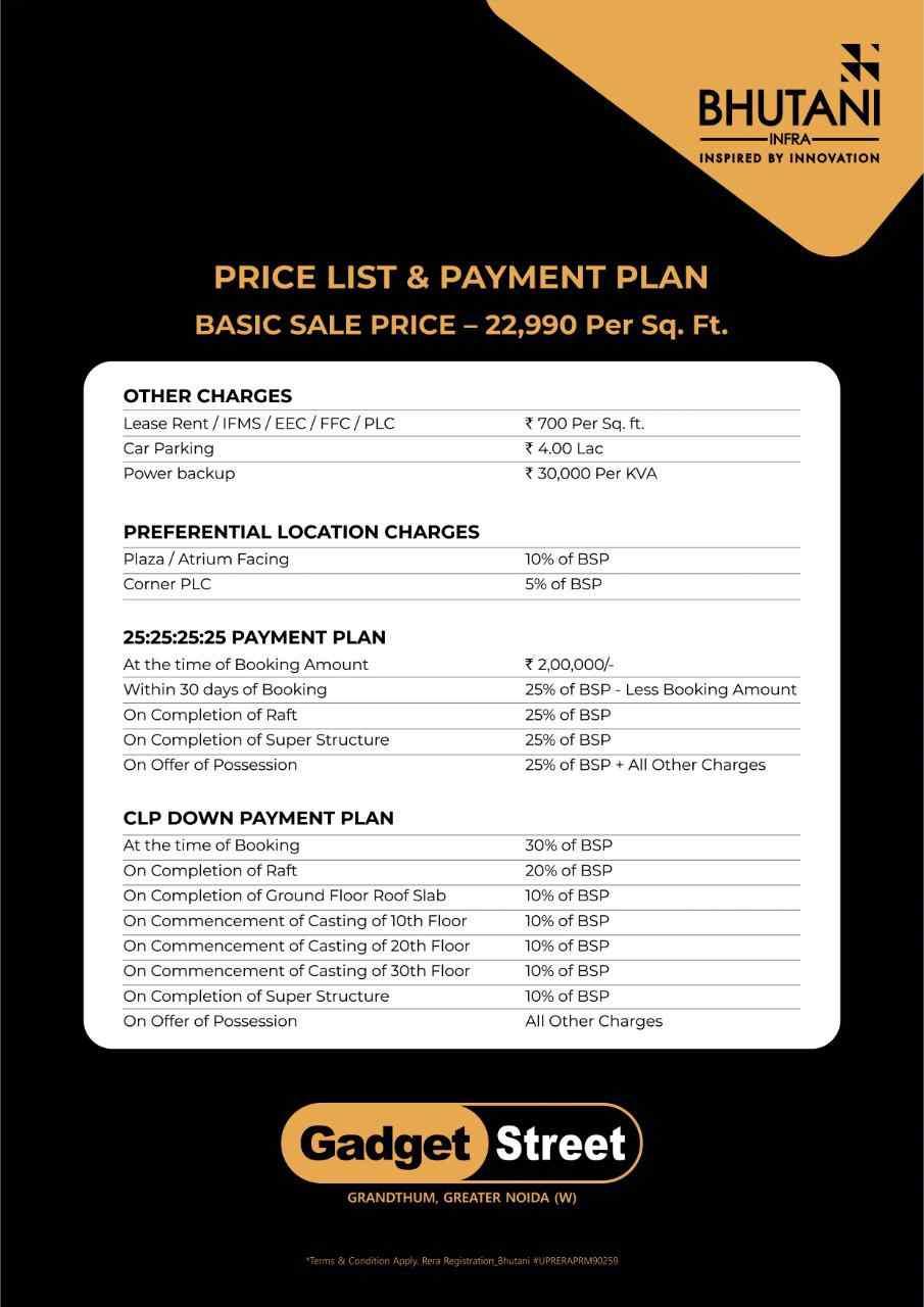 Bhutani-Grandthum-Gadget-Street-Price-List