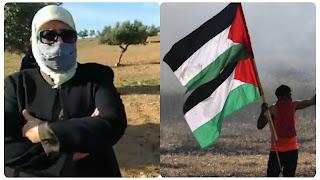 يمينة الزغلامي بكل لغات العالم إن لم تكن فلسطين قضيتك الأولى فلا قضية لك و لا مبدأ