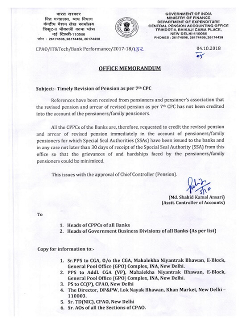 timely-revision-of-7th-cpc-pension-cpao