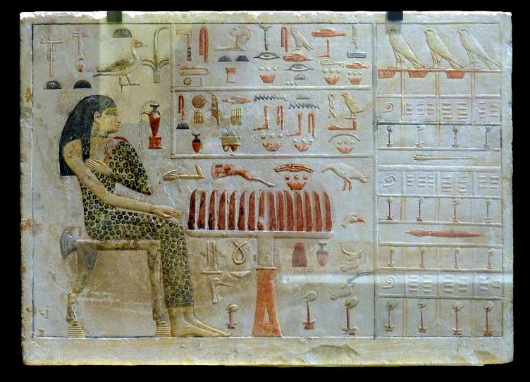 Baixo-relevo pintado de Nefertiabet