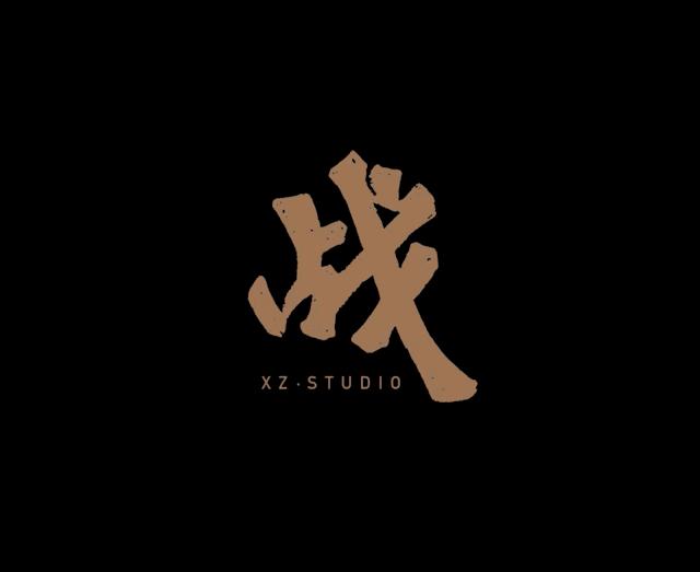 xiao zhan XZ Studio Logo