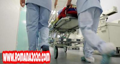 أخبار المغرب يسجل 116 إصابة مؤكدة بفيروس كورونا المستجد covid-19 corona virus كوفيد-19 خلال 24 ساعة