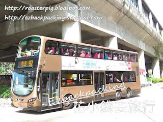 西貢巴士92號:乘搭記