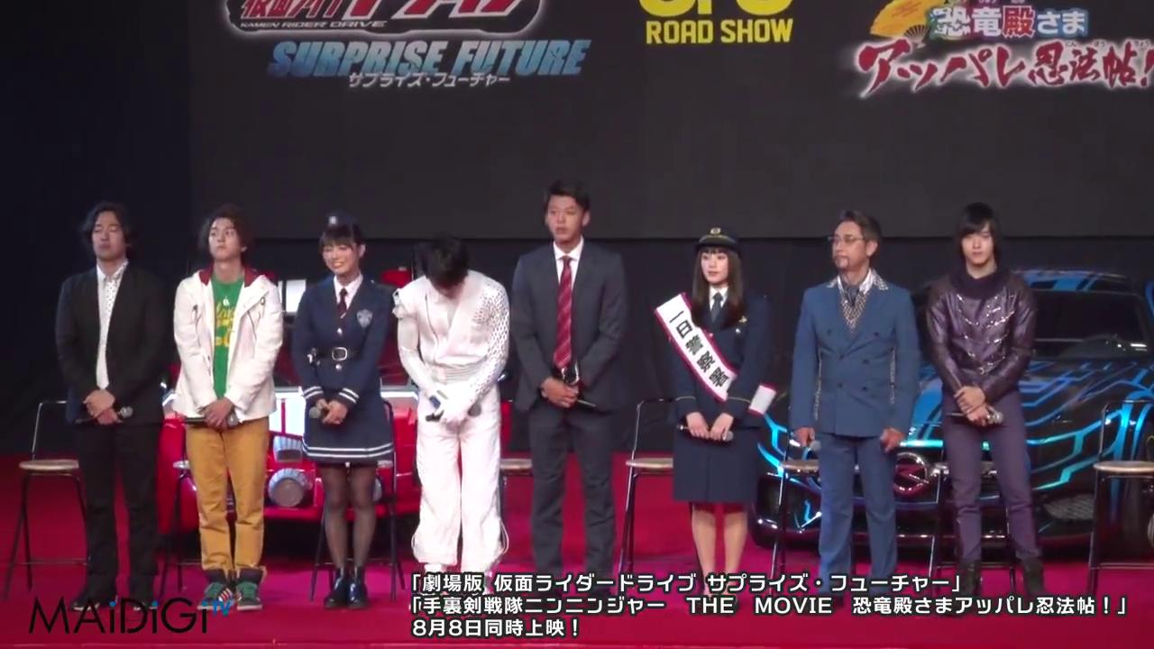 Kamen rider drive movie surprise future sub - Far cry 3