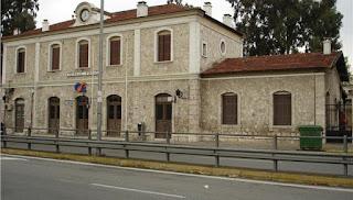 Η αντιπεριφέρεια Πειραιά ζητάει την παραχώρηση και αξιοποίηση του πρώην σταθμού του ΟΣΕ στο λιμάνι