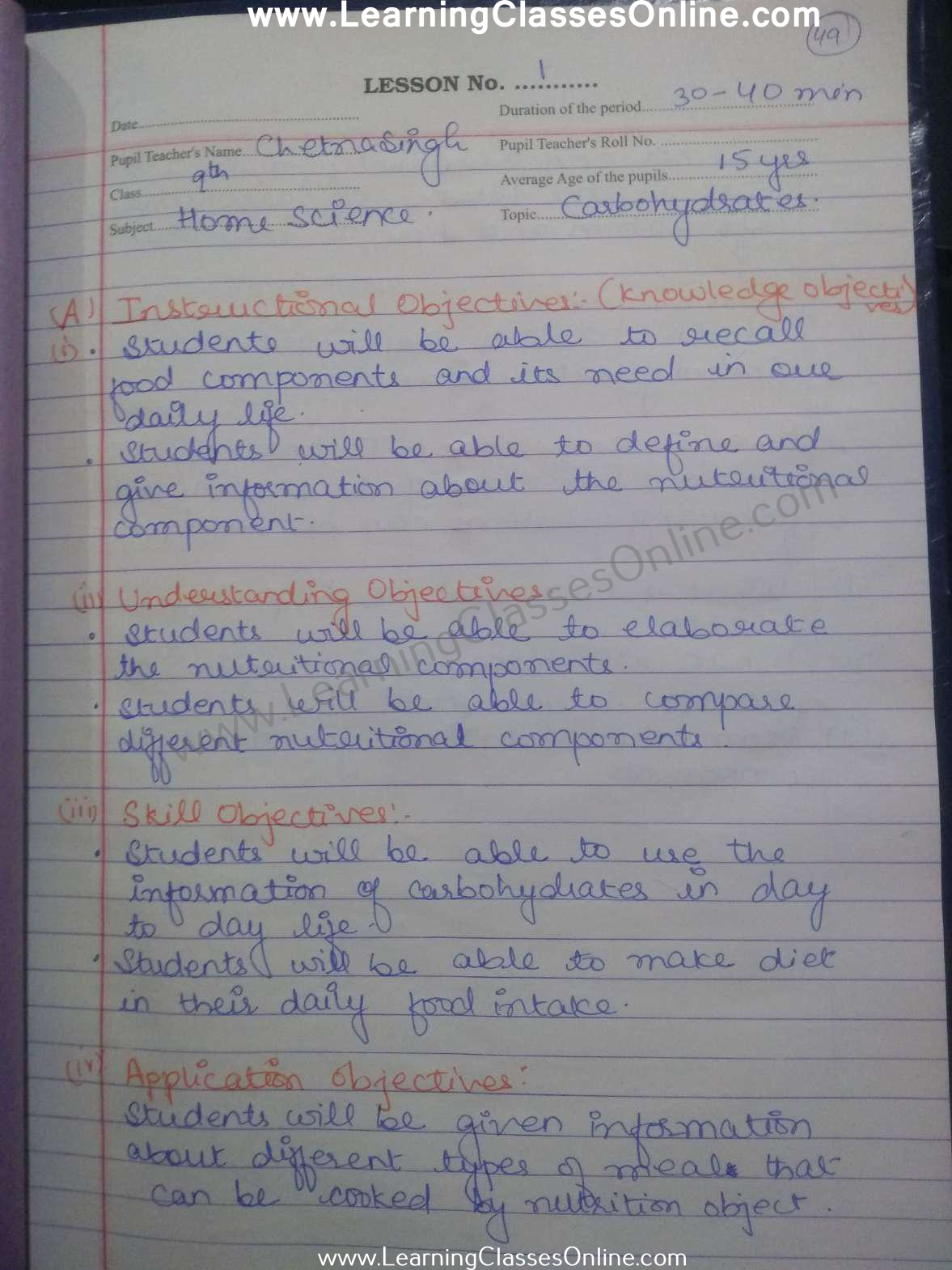 Home Science Discussion Lesson Plan on Carbohydrates for Class 9 in Hindi Free download pdf