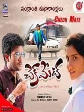 Checkmate (2021) HDRip Telugu Full Movie Watch Online Free