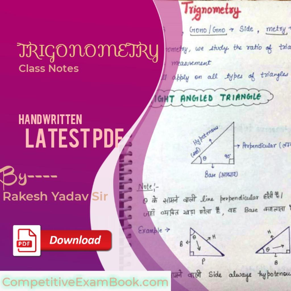 Rakesh Yadav sir Class Maths Handwritten Notes - PDF Download