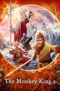 Watch The Monkey King 3: Kingdom of Women Online Free in HD