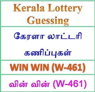 Kerala lottery guessing of Win Win W-461, Win Win W-461 lottery prediction, top winning numbers of Win Win W-461, ABC winning numbers, ABC Win Win W-461 21-05-2018 ABC winning numbers, Best four winning numbers, Win Win W-461 six digit winning numbers, kerala lottery result Win Win W-461, Win Win W-461 lottery result today, Win Win lottery W-461, kerala lottery result yesterday, kerala lottery result today, kerala online lottery results, kerala lottery draw, kerala lottery results, kerala state lottery today, kerala lottare, Win Win lottery today result, Win Win lottery results today, kerala lottery result, lottery today, kerala lottery today lottery draw result, kerala lottery online purchase Win Win lottery, kerala lottery Win Win online buy, buy kerala lottery online Win Win official, www.keralalotteries.info W-461, live- Win Win -lottery-result-today, kerala-lottery-results, keralagovernment, result, kerala lottery gov.in, picture, image, images, pics, pictures kerala lottery, kl result, yesterday lottery results, lotteries results, keralalotteries, kerala lottery, keralalotteryresult, kerala lottery result, kerala lottery result live, kerala lottery today, kerala lottery result today, kerala lottery results today, today kerala lottery result Win Win lottery results, kerala lottery result today Win Win, Win Win lottery result, kerala lottery result Win Win today, kerala lottery Win Win today result, Win Win kerala lottery result, today Win Win lottery result, today kerala lottery result Win Win, kerala lottery results today Win Win, Win Win lottery today, today lottery result Win Win , Win Win lottery result today, kerala lottery result live, kerala lottery bumper result,