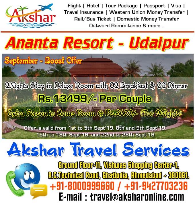 Ananta Resort Udaipur - SEP BOOST OFFER