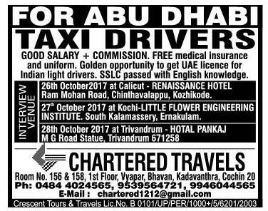 Abudhabi taxi drivers jobs - good salary & commission