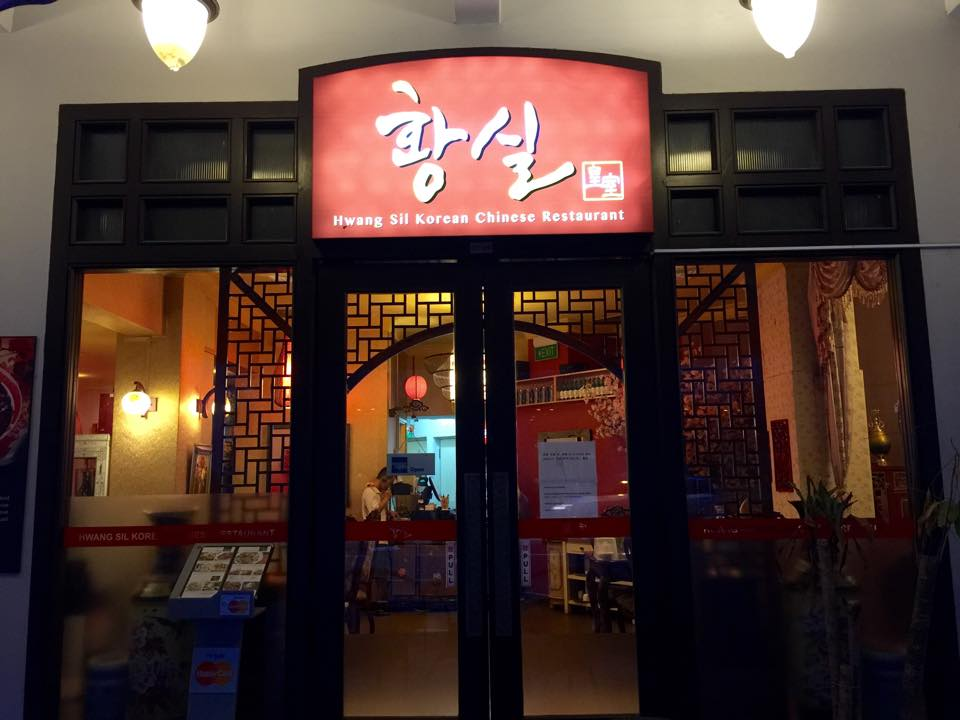 Singapore hwang sil korean chinese restaurant just for Asian cuisine singapore