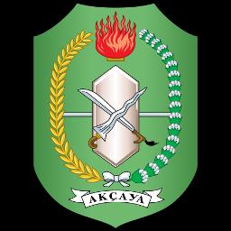 Logo Kabupaten Kota di Provinsi Kalimantan Barat