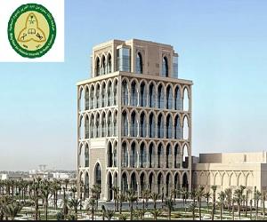 اعلان توظيف بجامعة الملك سعود بن عبدالعزيز للعلوم الصحية  (19) وظيفة متنوعة