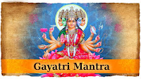GAYATRI MANTRA LYRICS AND MEANING IN HINDI AND ENGLISH