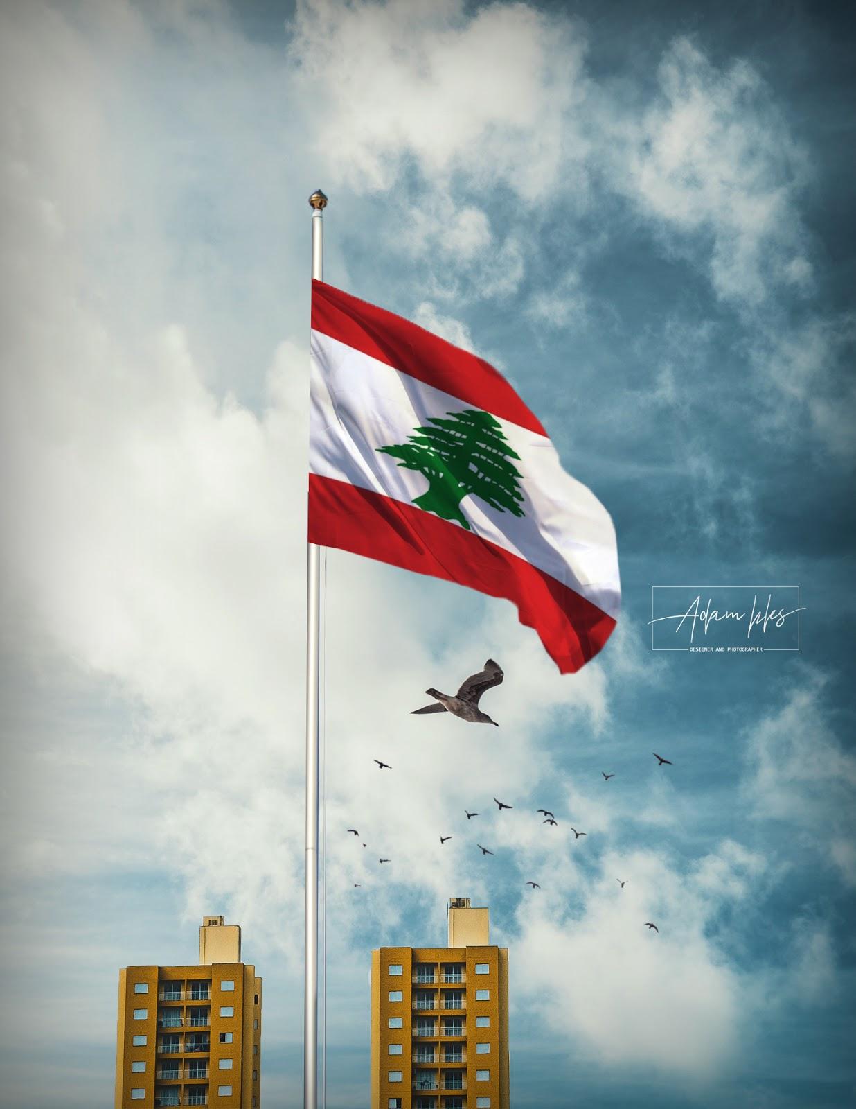 خلفية علم لبنان